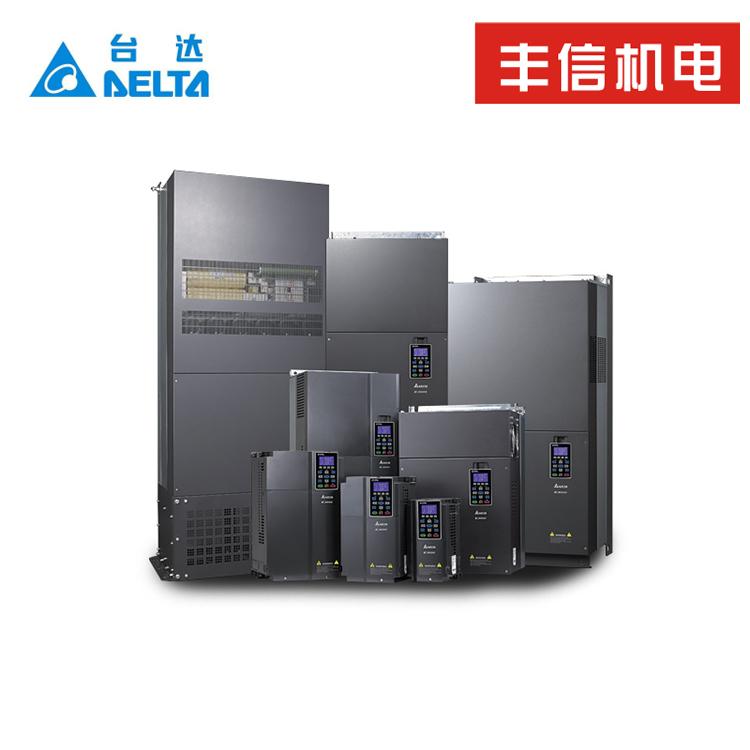 台达C2000系列变频器