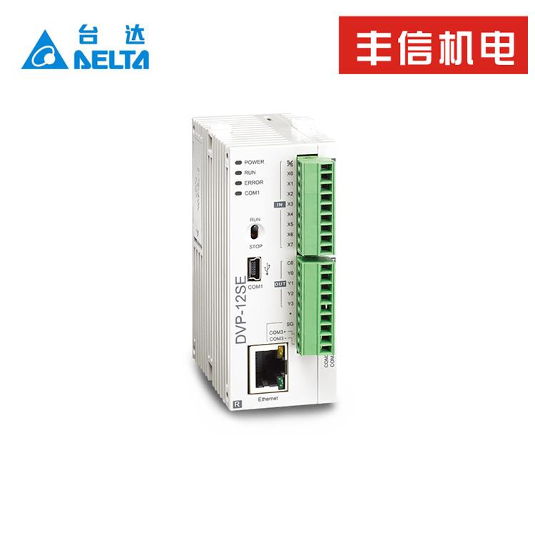 DVP-SE系列可编程控制器