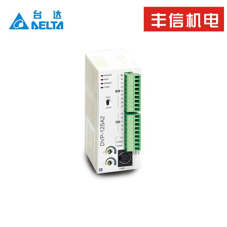 DVP-SA2系列台达PLC模块