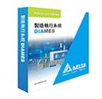 DIAMES制造执行系统