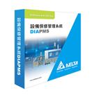 DIAPMS 设备保修管理系统