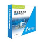 DIAWMS  仓储管理系统